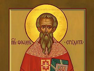 Φωτογραφία για ῾Ο ῞Οσιος Πατὴρ ἡμῶν Θεόδωρος, ῾Ηγούμενος τοῦ Στουδίου, ὁ ῾Ομολογητὴς