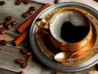 Φωτογραφία για Η κατανάλωση καφέ συνδέεται με μειωμένο κίνδυνο χολολιθίασης