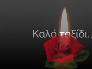 Φωτογραφία για ΑΥΡΙΟ Τρίτη στο Αγρίνιο η κηδεία του 28χρονου Γιώργου Βλαχοδήμου, που έφυγε απο τη ζωή μετά την πτώση του οχήματος σε αύλακα στα Αμπάρια Παναιτωλίου