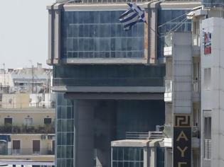 Φωτογραφία για Διαλύεται η Χρυσή Αυγή: Έκλεισαν τα κεντρικά γραφεία στη Μεσογείων