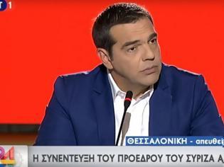 Φωτογραφία για Πηγές της ΝΔ: Τα Syrizonomics του κ. Τσίπρα
