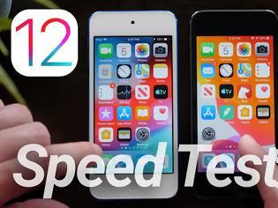 Φωτογραφία για iOS 13 vs iOS 12 vs: Μάθετε αν το iOS 13 είναι ταχύτερο ή όχι