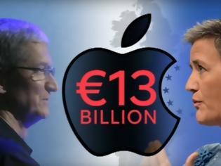 Φωτογραφία για Αύριο κρίνεται η καταδίκη η όχι της Apple από την Ευρωπαϊκή Επιτροπή