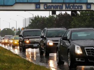Φωτογραφία για General Motors: Σε απεργία 48.000 εργαζόμενοι - Σε κίνδυνο η παραγωγή αυτοκινήτων στις ΗΠΑ
