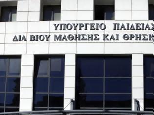 Φωτογραφία για Υπουργείο Παιδείας: Χωρίς θρήσκευμα και ιθαγένεια τα απολυτήρια