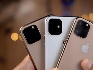 Φωτογραφία για Η Apple έχει ξεκινήσει ήδη τις αποστολές του iphone 11 και 11pro πριν από την επίσημη κυκλοφορία