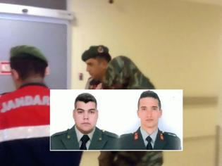 Φωτογραφία για Στο αρχείο η υπόθεση των δύο Ελλήνων στρατιωτικών