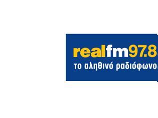 Φωτογραφία για Το ξεκίνημα ,οι δυσκολίες, και η άνοδος του REAL FM - Έτσι βγήκε πριν από 12 χρόνια