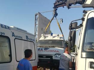 Φωτογραφία για Απομακρύνονται με εντολή υπουργού παροπλισμένα ασθενοφόρα του ΕΚΑΒ