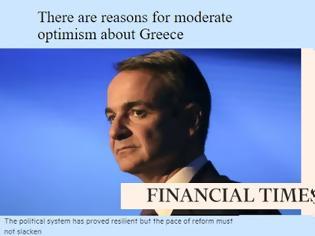 Φωτογραφία για FT: Υπάρχουν λόγοι για ήπια αισιοδοξία στην Ελλάδα