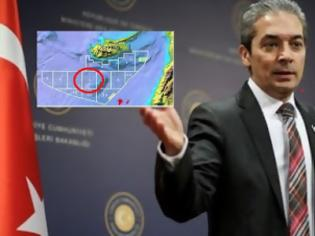 Φωτογραφία για Ανεβάζει την ένταση η Τουρκία: Στην υφαλοκρηπίδα μας το οικόπεδο 7! - Άκυρες οι συμβάσεις της Κύπρου με Total-ENI