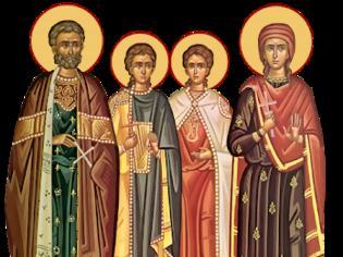 Φωτογραφία για σήμερα 20 Σεπτεμβρίου, η Αγία Εκκλησία μας τιμά την μνήμη του Αγίου Ευσταθίου,Θεοπίστης της σύζυγου του, και, Αγαπίου και Θεόπιστου των τέκνων τους