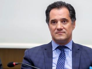 Φωτογραφία για Αδ. Γεωργιάδης: Σταθερότητα, ιδιωτικοποιήσεις και ευέλικτη απασχόληση θα φέρουν επενδύσεις