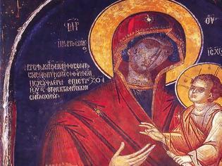 Φωτογραφία για Ιερά Πανήγυρις Παναγίας Γοργοϋπηκόου, Δευτέρα 30 Σεπτεμβρίου και Τρίτη 1 Οκτωβρίου 2019