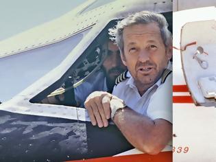 Φωτογραφία για Συνελήφθη στη Μύκονο ο αεροπειρατής της TWA, 34 χρόνια μετά!