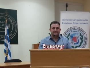 Φωτογραφία για Ο Αντιπρόεδρος της ΕΣΠΕΑΜΘ Παν. Βερβερίδης στο kranosgr: ''Χαιρετίζω και στηρίζω την ημερίδα της ΕΣΠΕΛ. Στις 17 Οκτωβρίου όλοι μαζί στη Λάρισα''