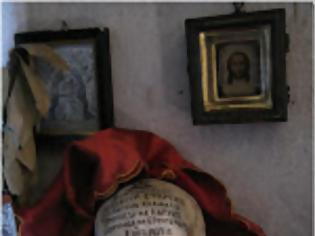 Φωτογραφία για 12560 - Ιερομόναχος Θεοδόσιος Καρουλιώτης (1869 - 2 Οκτωβρίου 1937)