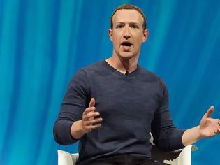 Φωτογραφία για Ζούκερμπεγκ: Είμαι έτοιμος για «μάχη» προκειμένου να μην διαλυθεί το Facebook