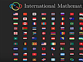 Φωτογραφία για Μαθηματικά προβλήματα και λύσεις