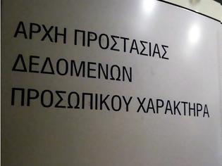 Φωτογραφία για Γιώργος Παπαθανασόπουλος, Άγνοια, αμάθεια και εμπάθεια