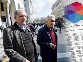 Φωτογραφία για «Κατεβάστε» την αίτηση για ένσταση συνταξιούχων στον ΕΦΚΑ για τα ενημερωτικά τους (ΒΙΝΤΕΟ-ΕΝΤΥΠΟ)