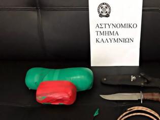 Φωτογραφία για Κάλυμνος: Βρήκαν εκρηκτικά και ναρκωτικά σε σπίτι