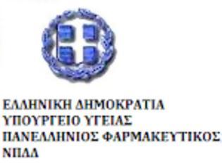 Φωτογραφία για Δικαίωση του ΠΦΣ για την προσφυγή στο ΣτΕ για την αντισυνταγματικότητα του ν. Κατρούγκαλου