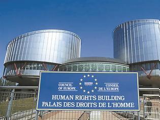 Φωτογραφία για Είναι δυσφήμηση αν λένε έναν πολιτικό ...ηλίθιο; Μια απόφαση του Ευρωπαϊκού Δικαστηρίου που εντυπωσιάζει