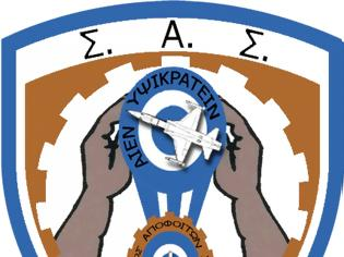 Φωτογραφία για Σ.Α.Σ. για Σώμα Υπαξιωματικών: Κατά πρότασης Στεφανή-Απόφαση για δυναμικές κινητοποιήσεις