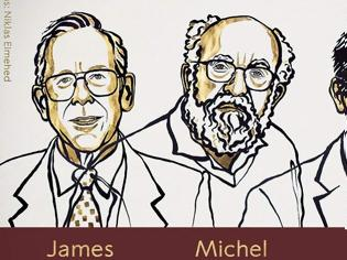 Φωτογραφία για Νόμπελ Φυσικής σε τρεις κοσμολόγους που άλλαξαν τον τρόπο με τον οποίο σκεφτόμαστε για το σύμπαν
