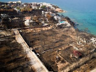 Φωτογραφία για Φωτιά στο Μάτι: Νέα μήνυση στην Εισαγγελία του Αρείου Πάγου από τη χήρα Φύτρου