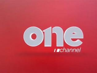 Φωτογραφία για One Channel: Πήρε την άδεια πανελλαδικής εμβέλειας