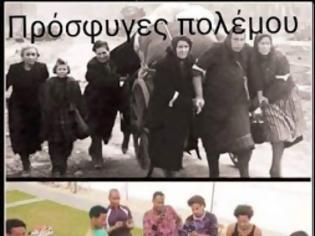 Φωτογραφία για Μη μας εξοργίζετε! Μην προσβάλετε τις μνήμες των γονιών και τον προγόνων μας