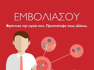 Φωτογραφία για Δράσεις και πρωτοβουλίες για τους Φαρμακοποιούς και την κοινωνία