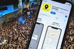 Η Κίνα κατηγορεί την Apple ότι προστατεύει τους διαδηλωτές στο Χονγκ Κονγκ