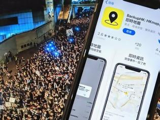 Φωτογραφία για Η Κίνα κατηγορεί την Apple ότι προστατεύει τους διαδηλωτές στο Χονγκ Κονγκ