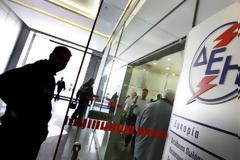 ΔΕΗ : Έσπασε το τηλεφωνικό κέντρο για τους νέους διακανονισμούς