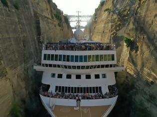 Φωτογραφία για Κρουαζιερόπλοιο 195 μέτρων πέρασε από τον Ισθμό της Κορίνθου! (pics)