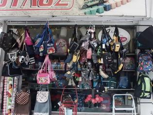 Φωτογραφία για Handelsblatt: 7 στους 10 Έλληνες φοβούνται ότι η επιχειρησή τους μπορεί να αποτύχει