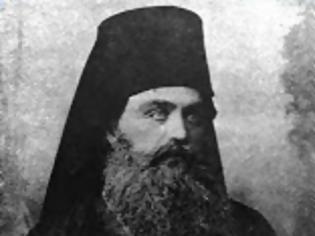 Φωτογραφία για 12580 - Ιερομόναχος Ευδόκιμος Ξηροποταμηνός (1868 - 10 Οκτ. 1938)