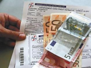 Φωτογραφία για Μαχαίρι στο Επίδομα Ενοικίου, μόνο με ονομαστικό λογαριασμό ΔΕΗ και χαράτσι 130 ευρώ