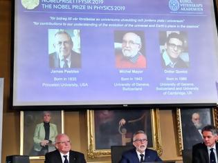 Φωτογραφία για Νόμπελ Φυσικής για την εξέλιξη του Σύμπαντος