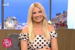 Η Φαίη Σκορδά αναλαμβάνει την επιμέλεια της εκπομπής της