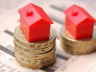 Φωτογραφία για Kόκκινα δάνεια: Εγκρίθηκε το σχέδιο «Ηρακλής» από την Κομισιόν