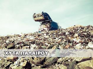 Φωτογραφία για «Εις σάρκα μία» οι XYTA της Αιτωλοακαρνανίας
