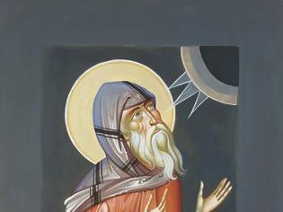 Φωτογραφία για Άγιος Συμεών ο Νέος Θεολόγος: Ο Μεγάλος Μυστικός της Εκκλησίας μας