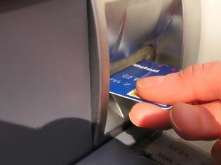 Φωτογραφία για «Τέλος» οι δωρεάν υπηρεσίες από τις τράπεζες