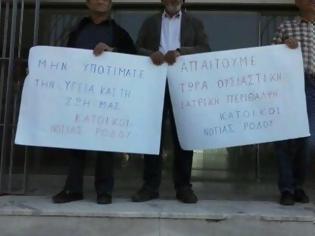 Φωτογραφία για Συγκέντρωση διαμαρτυρίας για το ιατρείο Γενναδίου την Τρίτη 15/10