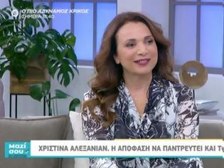 """Φωτογραφία για Χριστίνα Αλεξανιάν: Η απόφασή της να παντρευτεί και το """"Λόγω Τιμής"""" – «Είναι για όλους πολύ συγκινητικό…»"""
