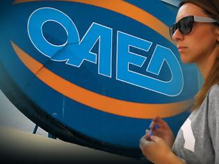 Φωτογραφία για ΟΑΕΔ: Voucher 768 ευρώ για 8.933 ωφελούμενους στην Κοινωφελή εργασία